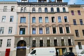 Вена коммерческая недвижимость прямая аренда офисов в снкт-петербурге