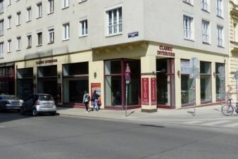 снять помещение под офис Аргуновская улица