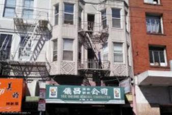 Недвижимость коммерческая сан Аренда офиса 30 кв Подколокольный переулок