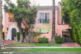 Коммерческая недвижимость лос анджелесе аренда офиса 5 налоговая