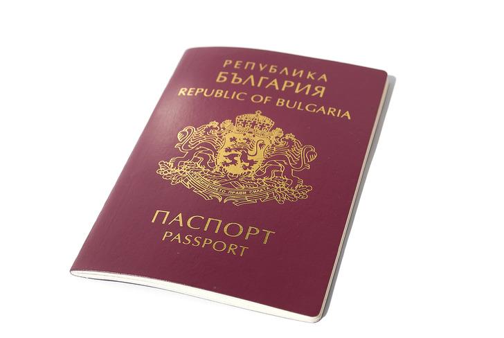 Гражданство болгарии через покупку недвижимости снять виллу в ницце